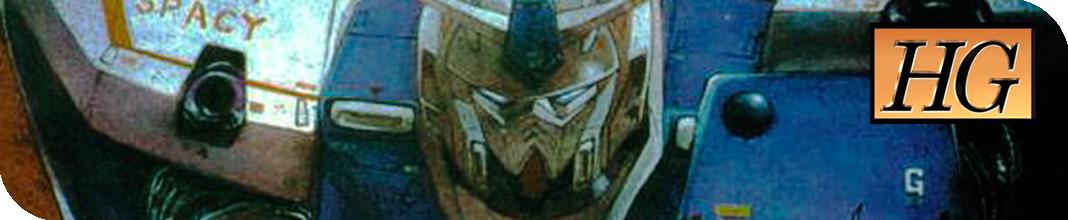 Banniere Gundam HG